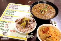 慶丸子素食店