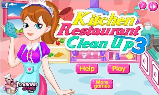 เกมส์ทำความสะอาดห้องครัว