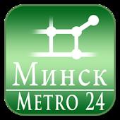 Minsk (Metro 24)