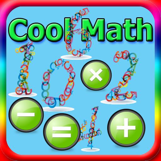 酷最好的數學遊戲 LOGO-APP點子