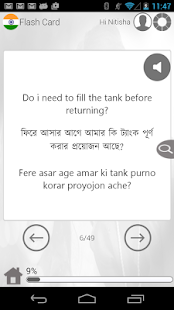 Learn Bengali via Videos- screenshot thumbnail