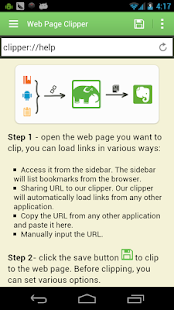 Web Page Clipper Trial