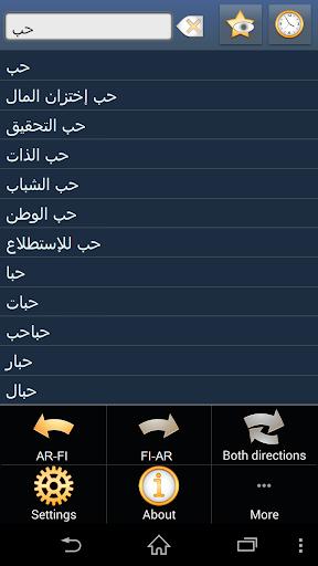 Arabic Finnish dictionary