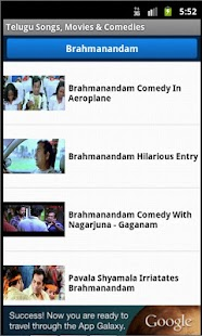 Telugu Songs, Movies, Comedies - screenshot thumbnail