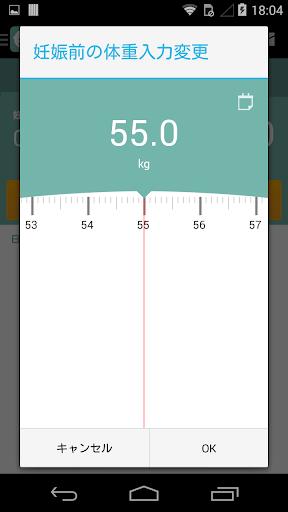 無料健康Appの妊娠 • Sprout|記事Game