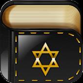 iSiddur Jewish Siddur Lite
