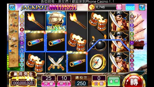 Pirates Slot 海盜拉霸