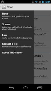 THDisaster - screenshot thumbnail
