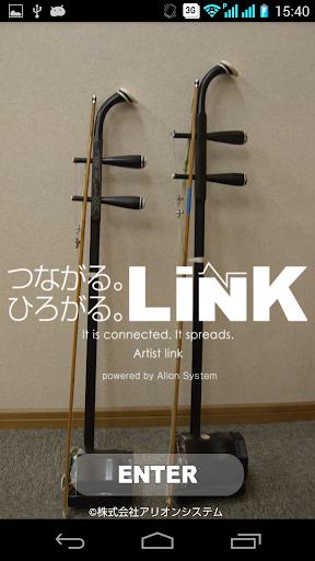 西岡良高ファンクラブアプリ