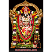 Sri Venkateswara Chants