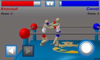 Screenshot of Drunken Wrestlers