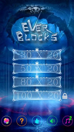 無尽のブロック