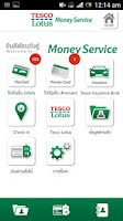 Screenshot of Tesco Lotus Money Service