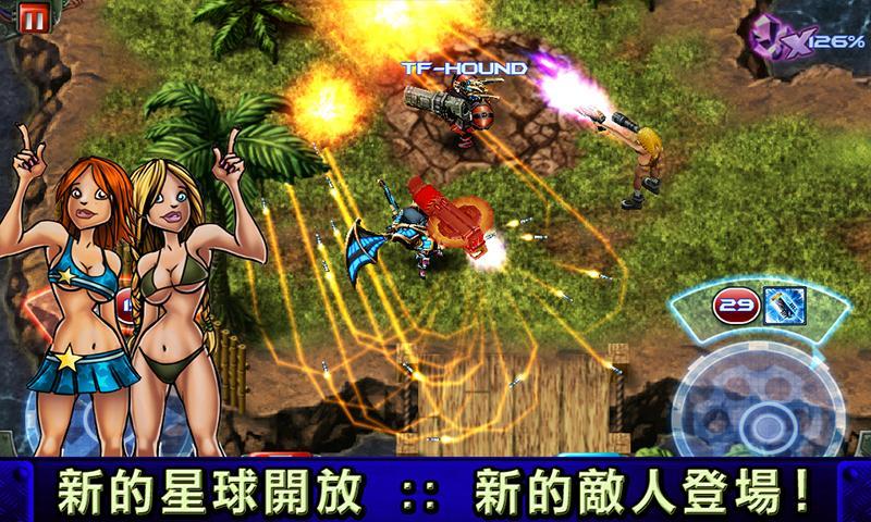 槍火兄弟連- screenshot