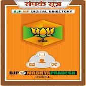 BJP MP SAMPARK SUTRA