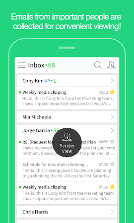 NAVER Mail 2.1.10 screenshot 322538