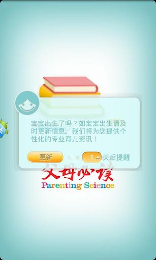金石堂網路書店-適讀年齡書籍-9~12歲適讀