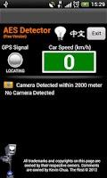 Screenshot of AES Detector