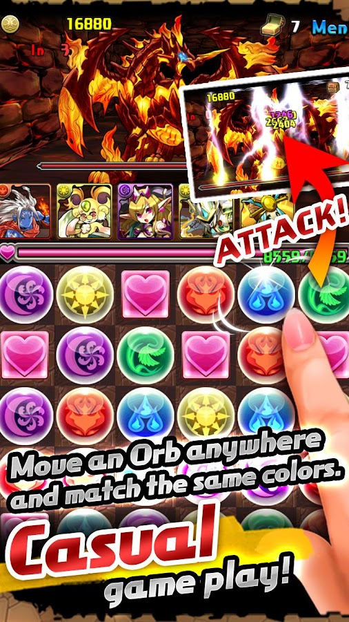 Puzzle & Dragons - screenshot