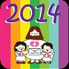 2014 Belgium Public Holidays icon