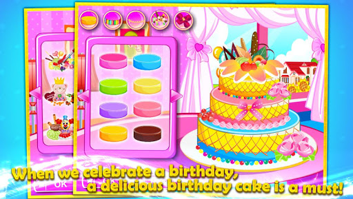 宝贝儿装饰生日蛋糕