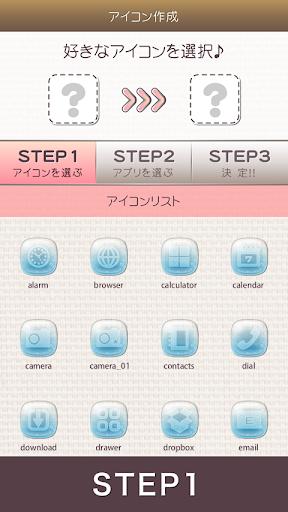 玩免費個人化APP|下載BEACH Icon app不用錢|硬是要APP