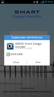 MMSD Smart Zawgyi - screenshot thumbnail