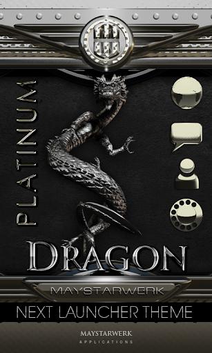 次のテーマ ドラゴン プラチナ NEXT