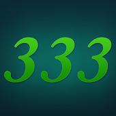 Значения трёхзначных цифр
