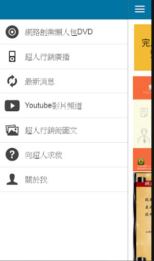 Học tiếng Nhật qua bài hát