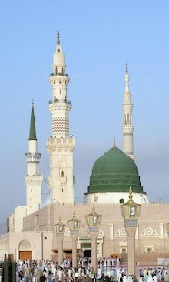 Madinah Wallpapers - screenshot thumbnail