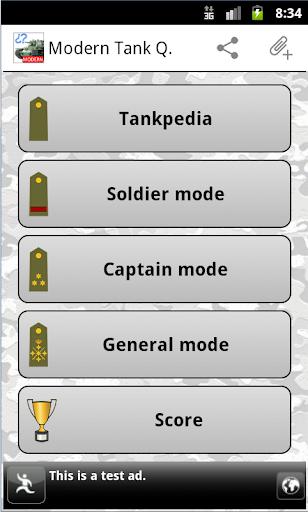 Modern Tank Quiz