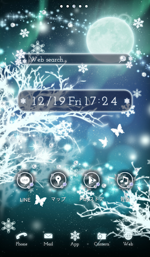 Cute wallpaper★Winter at night