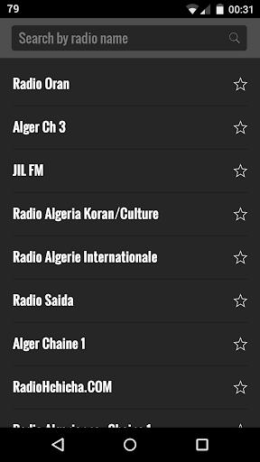 アルジェリアをラジオします。