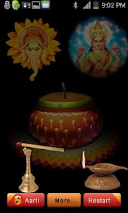 Virtual Diwali Laxmi Ganesha- screenshot thumbnail