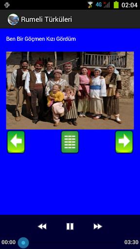【免費音樂App】Rumeli Türküleri-APP點子