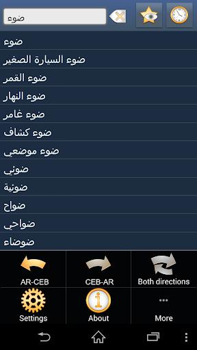 Arabic Cebuano dictionary