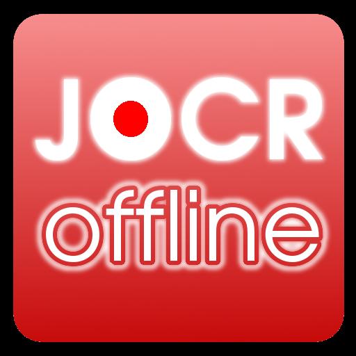 JOCR OFFLINE (JP-EN Dict+OCR) 書籍 App LOGO-APP開箱王
