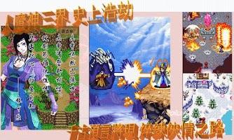 Screenshot of Sword of Time