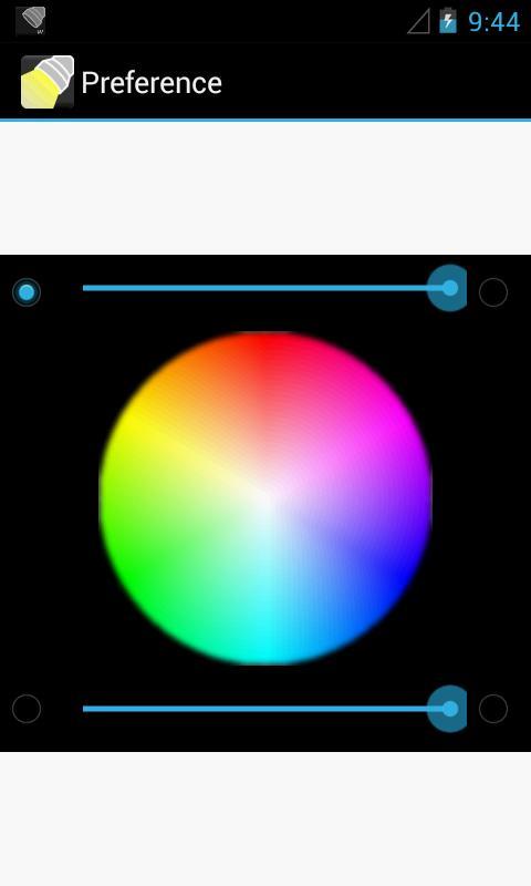 aFlashlight - flashlight LED- screenshot