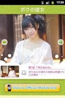 Screenshot of AKB48RinoSashiharaMyGirlfriend
