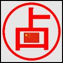 算命软件 logo
