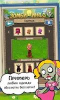 Screenshot of Зомби Инфо