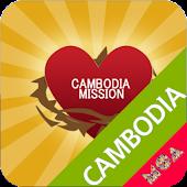 복음모아 Cambodia