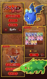 Bahamut & Poker - screenshot thumbnail