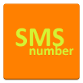 SMS number.