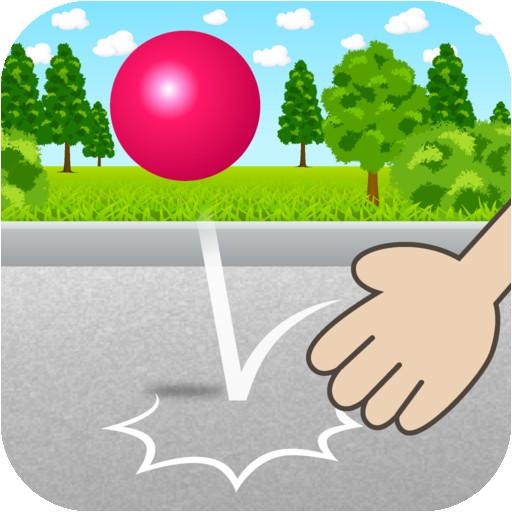 ぼくらのスーパーボール 休閒 App LOGO-硬是要APP
