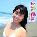 J-girls Photo HarukaSakurai #1