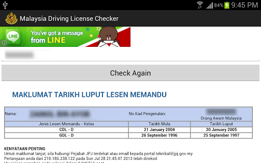 Malaysia Driving License