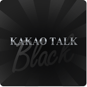 kakao black theme